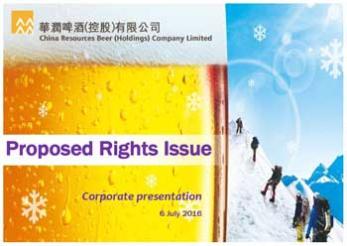 CR Beer | 華潤啤酒